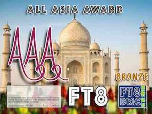 AAA Award Manager YE1AR In recognition of international two-way FT8 amateur radio communication, the FT8 Digital Mode Club (FT8DMC) issues All-Asia-Award certificates to amateur radio stations of the world. Qualification for the FT8 AAA award is based on an examination by the FT8 AAA Award Manager, from QSOs that the applicant has made contacts with one amateur radio station from all Asian Countries. All contacts must be made from the same country (DXCC-entity). Following levels available: Bronze 30, Silver 50, Gold ALL Asian Countries worked.