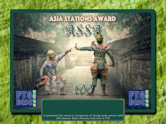 ASSA Award Manager YE1AR In recognition of international two-way FT8 amateur radio communication, the FT8 Digital Mode Club (FT8DMC) issues Asia-Stations-Award certificates to amateur radio stations and SWL of the world. Qualification for the FT8 ASSA award is based on an examination by the FT8DMC ASSA Award Manager. The applicant has to prove that he has made contact with at least 100 different amateur radio stations from Asia. All contacts must be made from the same country (DXCC entity). Levels: 100,200,300,400,500,600,700,800,900, 1000