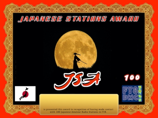 JSA Award Manager YE1AR In recognition of international two-way FT8 amateur radio communication, the FT8 Digital Mode Club (FT8DMC) issues Japanese-Stations-Award certificates to amateur radio stations and SWL of the world. Qualification for the FT8 JSA award is based on an examination by the FT8DMC JSA Award Manager. The applicant has to prove that he has made contact with at least 100 different amateur radio stations from Japan. All contacts must be made from the same country (DXCC entity). Levels: 100,200,300,400,500,600,700,800,900, 1000,2000,3000,4000,5000,6000,7000,8000,9000,10000